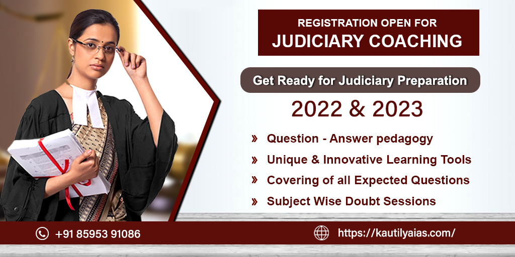 judiciary-banner-two (1)